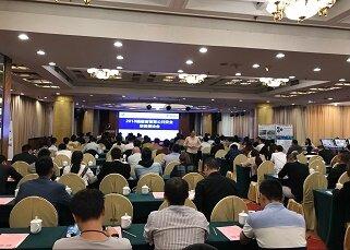 2018福建省智慧公共安全项目接洽会成功召开