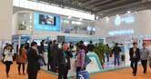 2019中国司法监狱监所防范技术设备展览会
