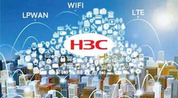 新华三中标重庆高速集团ETC云数据中心项目