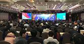 2019第四屆中國國際智能建筑展覽會