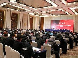 江西省安防协会五届二次会员代表大会胜利召开