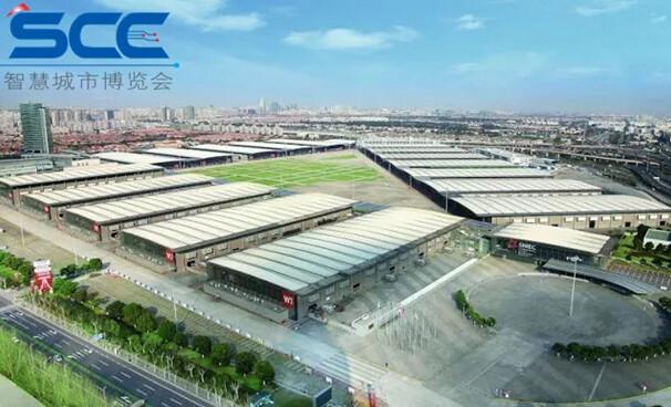 关于举办2019中国(上海)智慧城市安全科技应用博览会通知