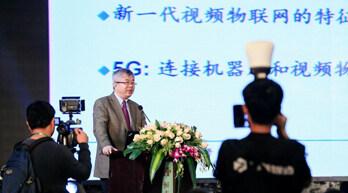 香港中文大學陳長汶:連接視頻物聯網和機器人,5G為產業帶來新機遇