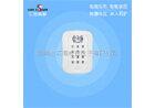 深圳市匯海威視電子有限公司