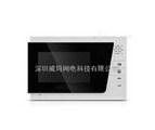 深圳威玛网电科技有限公司