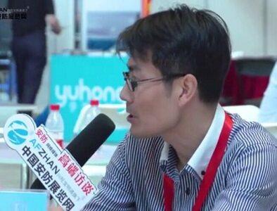2018乌镇大会专访浙江大学管理学博士周章贵
