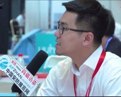 2018乌镇大会专访海康威视公安事业部总经理杨华