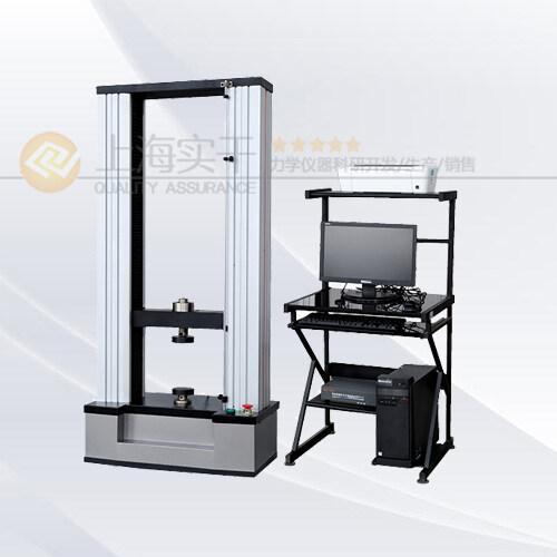 金属拉力测试机图片