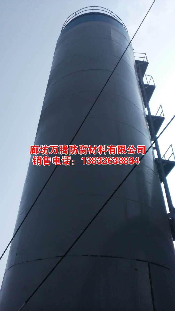 无溶剂环氧陶瓷涂料制作步骤