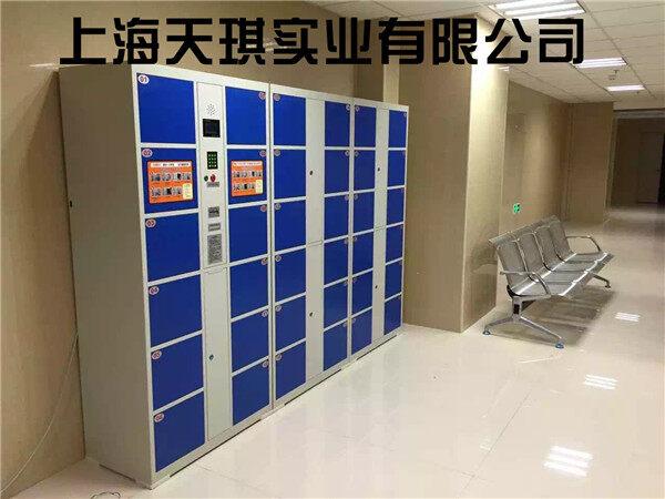 学校手机储物柜