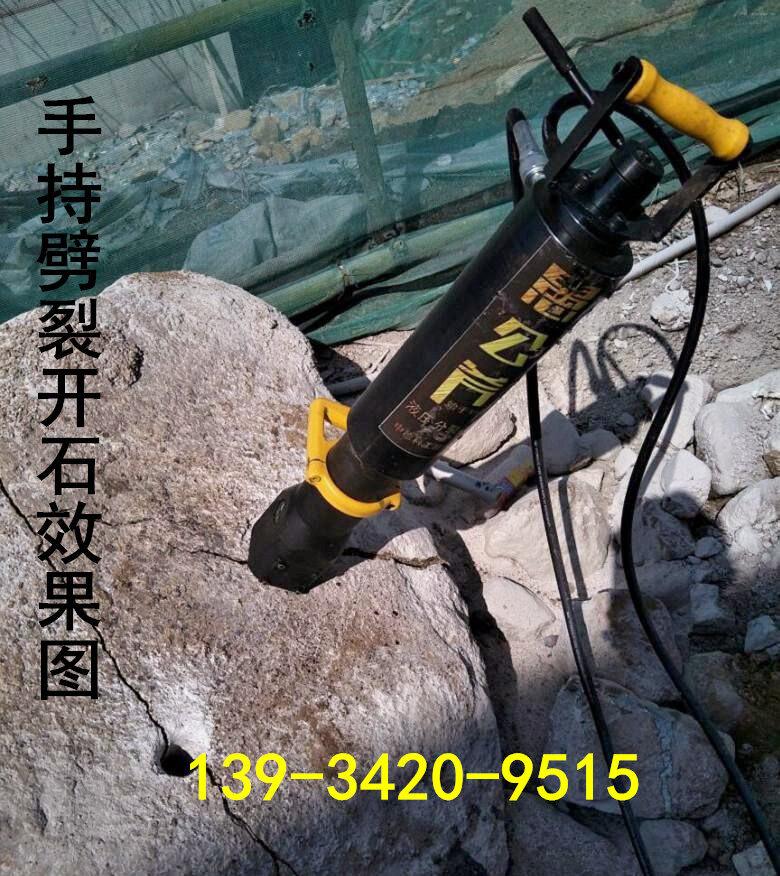 美溪区液压静态劈石器厂家销售