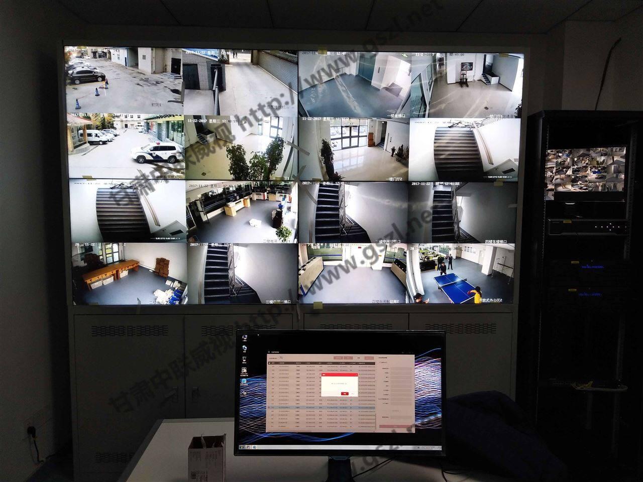 高清视频监控系统|LCD监控拼接屏|监控拼接屏安装