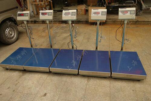 150公斤电子台秤
