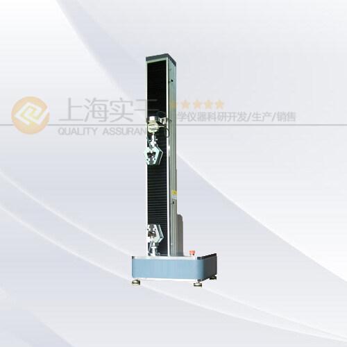 金属压缩检测用万能材料试验机图片