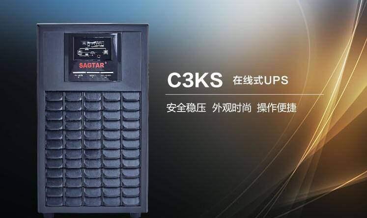 商品名称:山特 3KVA(2400W) 后备长延时1小时 【SANTAK】 带监控软件接口,在线监测电压、电流、容量,可以停电后关闭服务器和电脑(需另配一根R232线) 配置清单:山特 C3KS主机 1台, 38 AH蓄电池【骆俊】8只,8节 电池箱 1套 保修条款:山特UPS电源全国联保,三年免费保修,蓄电池三年保用 适用范围:功率3KVA 实际可带负载2400W 外接12V 38AH电池8只 停电后可以供2000W设备使用延时1小时(输出纯正弦波、0切换时间) 安装尺寸: A4电池箱 占地:500MM