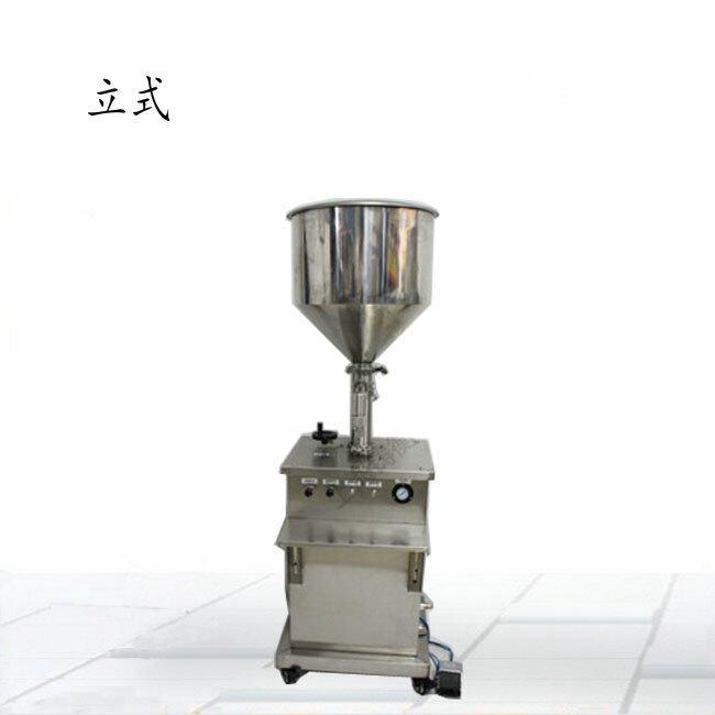 单头立式膏体灌装机