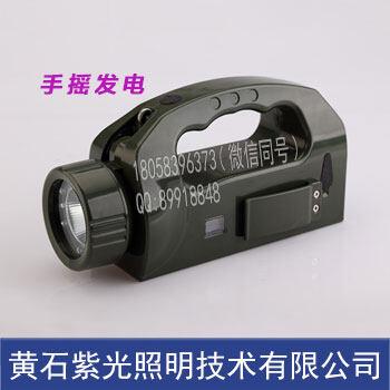 紫光YJ1034手搖充電工作燈 YJ1034做好品質