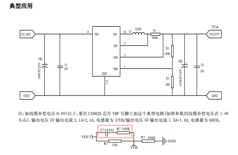 电路 电路图 电子 原理图 758_493