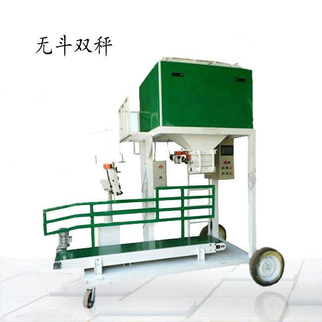 顆粒糧食定量包裝機設備