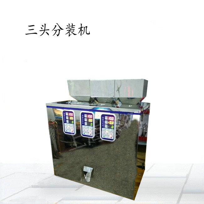 澱粉分裝機