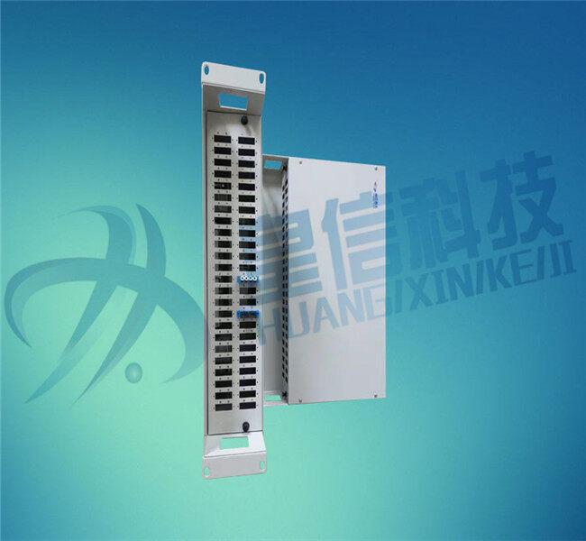 板式结构箱体设计