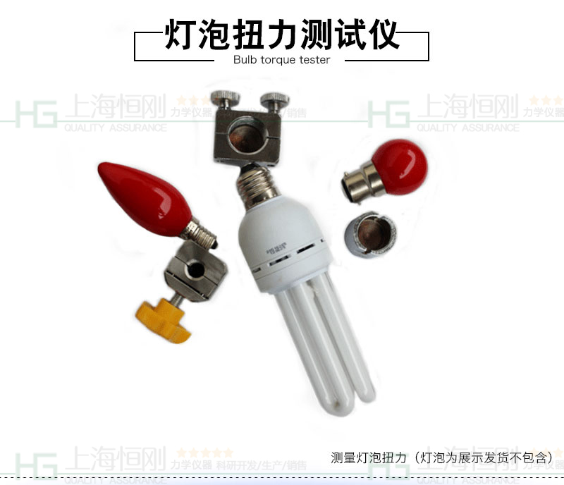 球泡灯扭力检测仪图片