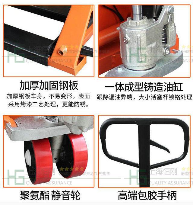 防水电子叉车秤