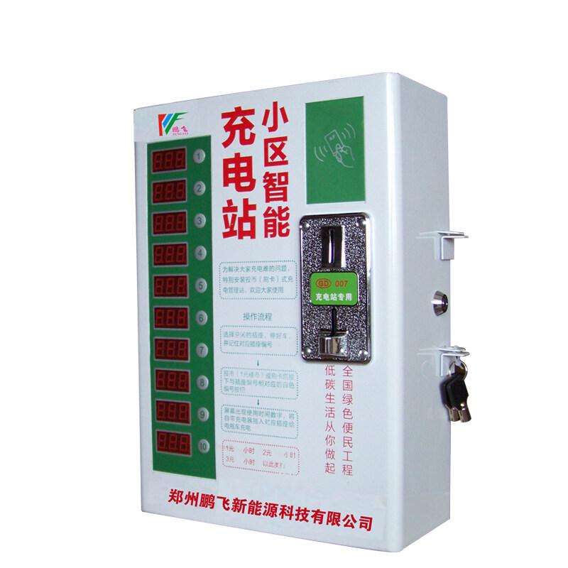 内置电流检测电路,超载使用其他电器,系统自动切断该路插座电源; ▲5.