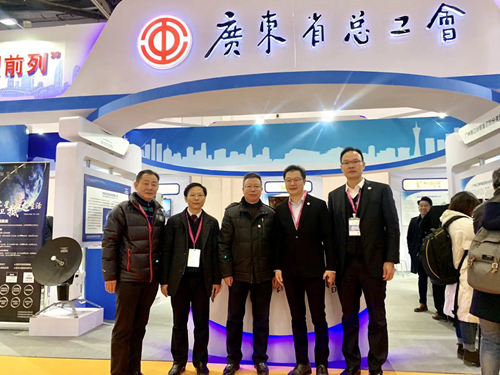 华讯方舟集团作为广东省总工会代表企业亮相2018创博会