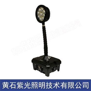 紫光YF2352轻便强光工作灯采购批发价格技术参数