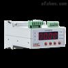 安科瑞ALP300-25马达保护器 简易型
