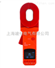 钳形接地环路电阻测试仪、防雷接地检测仪