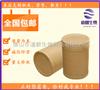 2,5-二羟基苯甲酸甲酯原料生产厂家