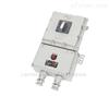 BDZ51-DIPBDZ51-DIP系列粉尘防爆断路器
