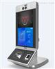 钱林安卓访客系统|人脸识别登记一体机