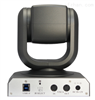 高清USB3.0視頻會議攝像機