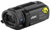 安全监管监察值法装备防爆数码摄像机