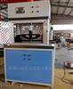 立式结构钢筋弯曲试验机新标准