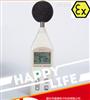 捷德电子专业仪器防爆噪声检测仪
