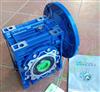 NMRW075NMRW075 清华紫光蜗杆减速机