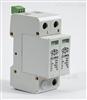 高速監控電源防雷器LZZ-220M/20