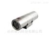 防爆网络高清红外摄像仪AL-E802D系列