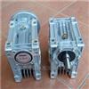 NMRW063NMRW蜗杆减速机, 中研技术供应