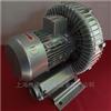 2QB710-SAH374KW高压风机 旋涡气泵型号