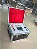 2019管家婆最准的资料_PCIμΩ/3-A回路电阻测试仪(台式)