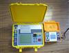 ETCR9100C 氧化锌避雷器测试仪