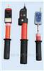 BS-I3096带照明灯夜视蓝屏多功能感应验电笔