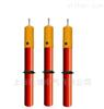 HT-008-3风车式十大网赌老平台高压声光验电器 验电笔