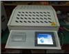 内江/抗干扰十大网赌老平台高压介质损耗测试仪