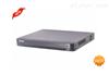 海康威視XVR混合型網絡硬盤錄像機